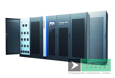 Источник бесперебойного питания Emerson Trinergy Cube 150 кВт - 3400 кВт