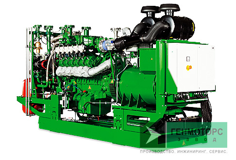 Газопоршневая электростанция (ГПУ) 2G Avus 500c